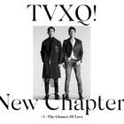 New Chapter #1 : The Chance of Love - The 8th Album