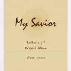 My Savior (Feat. 나오미)