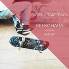 Right (Feat. Kenny)