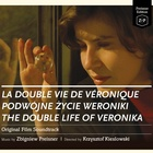 La Double Vie De Veronique (Original Film Soundtrack)