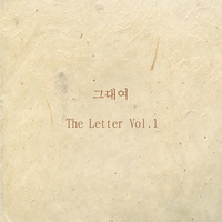 (The Letter) Vol.1