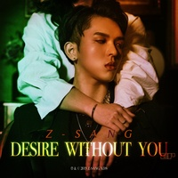Desire Without You
