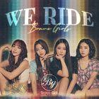 운전만해 (We Ride)-브레이브걸스 (Brave girls)