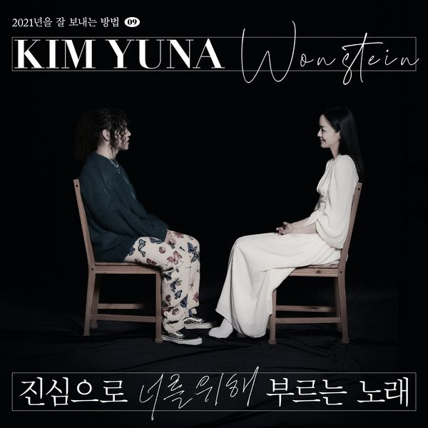 Kim Yuna Wonstein Song For You
