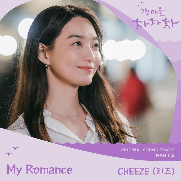 Cheeze My Romance