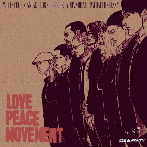 Tiger JK Love Peace Movement