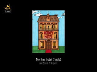 MONKEY HOTEL (Highlight Medley)