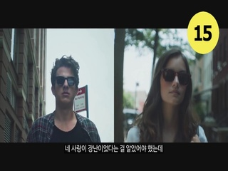 We Don't Talk Anymore (Feat. Selena Gomez) (한국어 자막 Ver.)