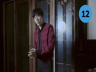 Tell Me (#D-2. DONGWOO) (Teaser)