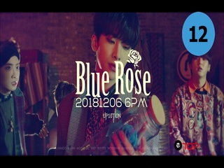 Blue Rose (Teaser 1)