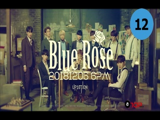 Blue Rose (Teaser 2)