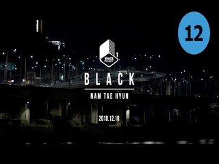 공간 Part.1 'BLACK' (Teaser)
