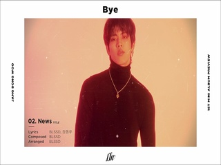 Bye (Album Preview)