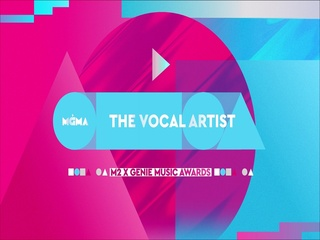[2019 MGMA NOMINEES] The Vocal Artist 후보