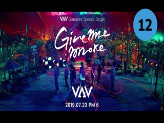 Give me more (Feat. De La Ghetto & Play-N-Skillz) (MV Teaser 2)