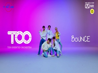 [Performance Video] ♬ Bounce -  예비 TOO