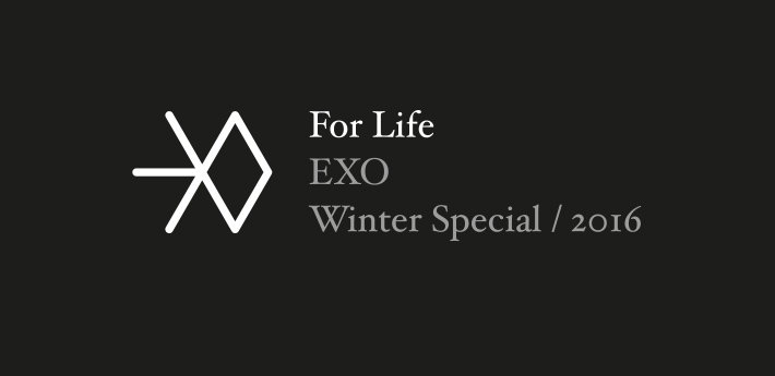 EXO, 겨울 발라드 2016 'FOR LIFE' 이미지