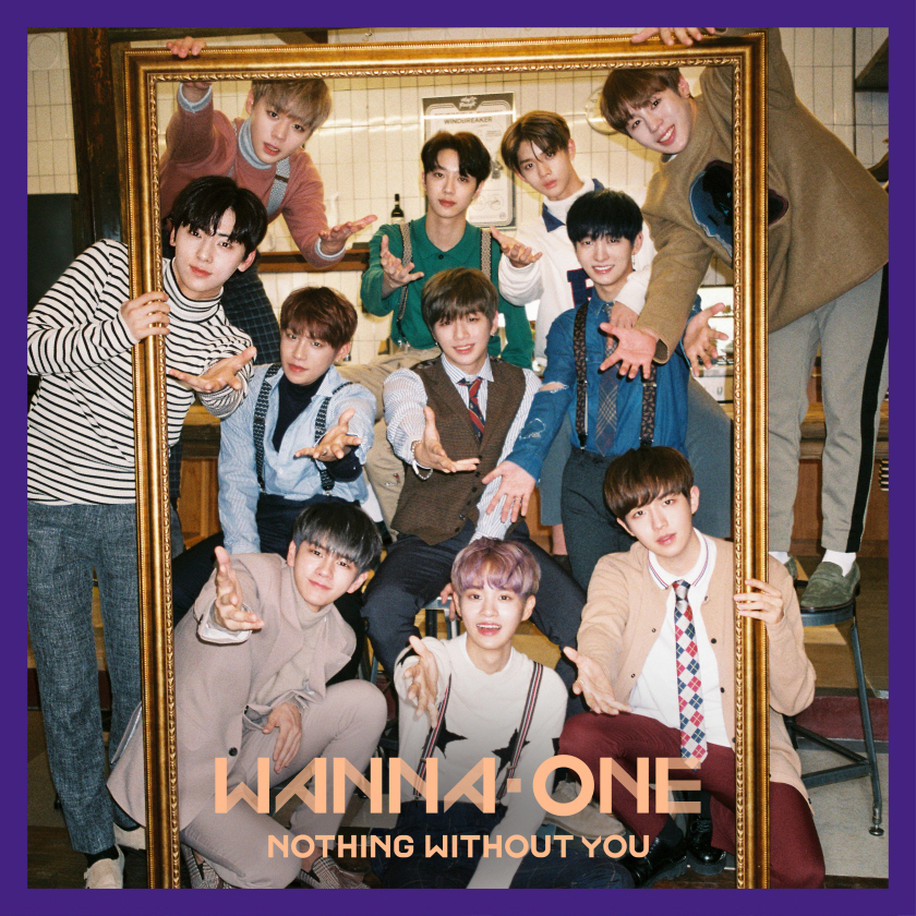 Wanna One (워너원) 'Beautiful'