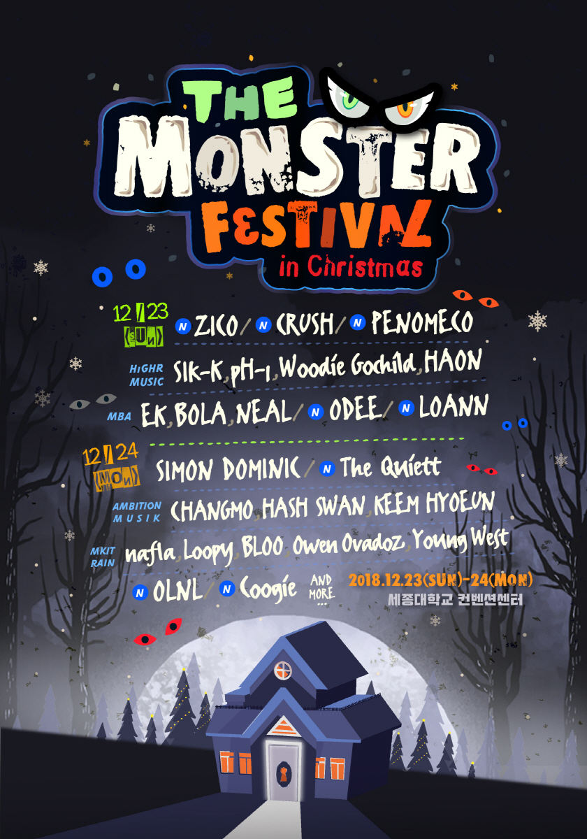 The Monster Festival in Christmas 2018