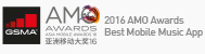 2016 AMO Awards Best Mobile Music App